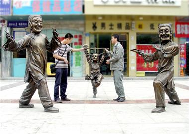 江西抚州步行街必威体育官方彩票