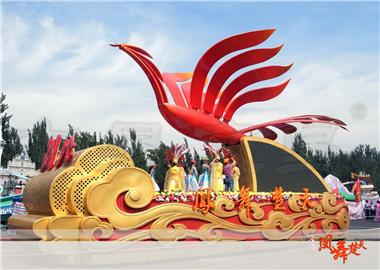 国庆60周年湖北代表凤舞楚