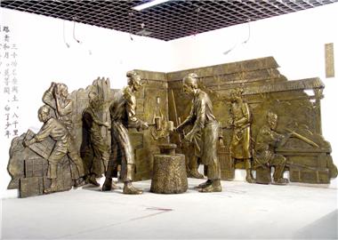 大冶铁矿博物馆必威体育官方彩票群组