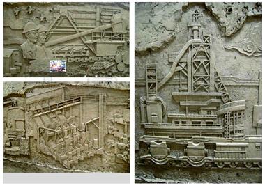 新冶钢主题浮雕