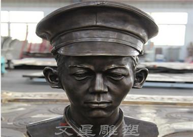 武警胸像-铸铜