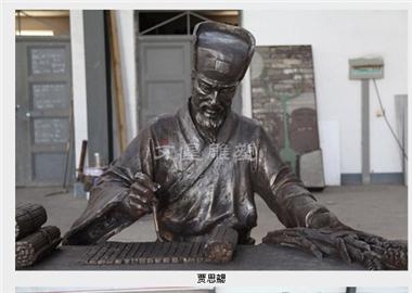 岳阳职院人物铜雕